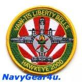 VAW-115 LIBERTY BELLS HAWKEYE 2000ショルダーパッチ(ベルクロ有無)