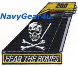 VFA-103 JOLLY ROGERS AG200 CAGバード尾翼パッチ