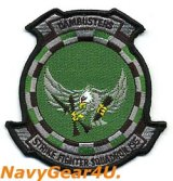 VFA-195 DAM BUSTERS部隊パッチ