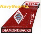 VFA-102 DIAMONDBACKS NF100 CAGバード尾翼パッチ(Ver.2)