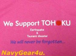 """画像3: 東北応援""""We Support TOHOKU""""ONE TEAM T-シャツ(ピンク)"""