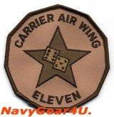 CVW-11部隊パッチ(11角形Ver.デザート)