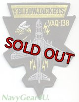 VAQ-138 YELLOW JACKETS EA-6Bショルダーパッチ(デッドストック)