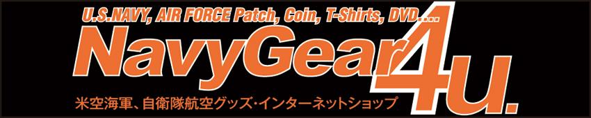 NavyGear4u.